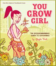 I will grow!